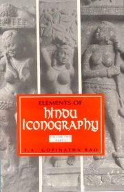Elements of Hindu Iconography (4 Pts.), T.A. Gopinath Rao, A TO M Books, Vedic Books ,