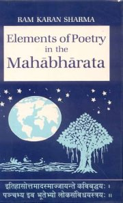 Elements of Poetry in the Mahabharata, Ram Karan Sharma, A TO M Books, Vedic Books ,