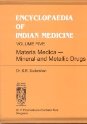Encyclopaedia of Indian Medicine (Volume Five), S.K.Ramachandra Rao, A TO M Books, Vedic Books ,