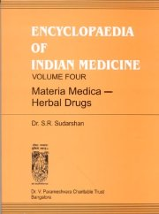 Encyclopaedia of Indian Medicine (Volume Four), S.K.Ramachandra Rao, A TO M Books, Vedic Books ,