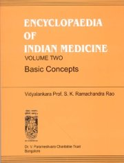 Encyclopaedia of Indian Medicine (Volume Two), S.K.Ramachandra Rao, A TO M Books, Vedic Books