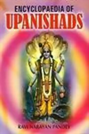 Encyclopaedia of Upanishads, Ravi Narayan pandey, SPIRITUAL TEXTS Books, Vedic Books