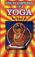 Encyclopeadia of Yoga