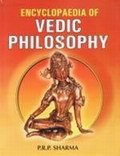 Encyclopaedia of Vedic Philosophy