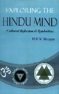 Exploring The Hindu Mind: Cultural Reflection & Symbolism