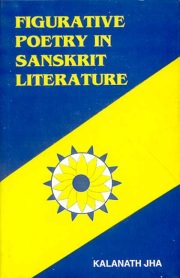 Figurative Poetry in Sanskrit Literature, K.N. Jha, A TO M Books, Vedic Books ,