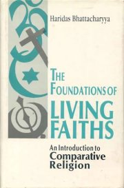 Foundations of Living Faiths, Haridass Bhattacharyya, A TO M Books, Vedic Books ,