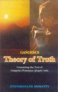 Gangesa's Theory of Truth