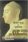 Gautama Buddha and the Dhammapada