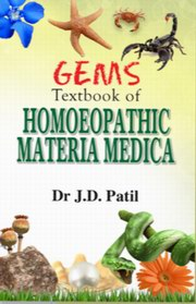 Gems: Textbook of Homoeopathic Materia Medica, Dr. J.D. Patil, HOMEOPATHY Books, Vedic Books