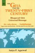 The Gita for 21st Century