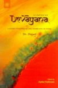 Glimpses of Devayana: A Short Synopsis of the Third Epic of India (with CD)