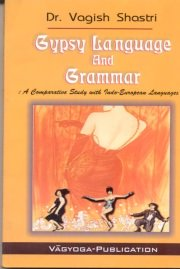 Gypsy Language & Grammar, Vagish Shastri, A TO M Books, Vedic Books ,