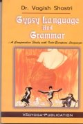 Gypsy Language & Grammar