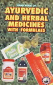 Hand Book of Ayurvedic and Herbal Medicines with Formulaes : With Directory of Manufactures/suppliers of Plant, Equipments and Machineries, Packaging Materials and Raw Materials Suppliers, Engineers India Research Institute, Delhi, AYURVEDA Books, Vedic Books