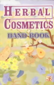 Herbal Cosmetics Hand Book, H. Panda, AYURVEDA Books, Vedic Books