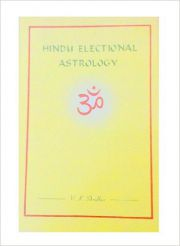 Hindu Electional Astrology, VK Shridhar, ASTROLOGY Books, Vedic Books