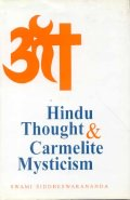 Hindu Thought and Carmelite Mysticism
