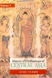 History of Civilizations of Central Asia (Vol. 1), A.H. Dani, V.M. Masson, A TO M Books, Vedic Books ,