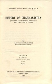 History of Dharmasastra (5 Vols. in 8 parts), Pandurang Vaman Kane, MEDITATION Books, Vedic Books