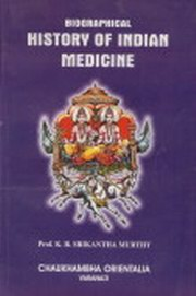 Biographical History of Indian Medicine [Pictorial], K.R. Srikantha Murthy, AYURVEDA Books, Vedic Books