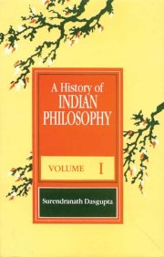 History of Indian Philosophy (5 Vols.), S.N. Dasgupta, VEDANTA Books, Vedic Books
