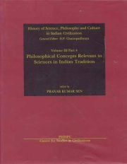 History of Science, Philosophy and Culture in Indian Civilisation (Vol. III Part 4), Pranab Kumar Sen, A TO M Books, Vedic Books ,