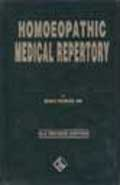 Homoeopathic Medical Repertory - Edition II, Robin Murphy, HEALING Books, Vedic Books