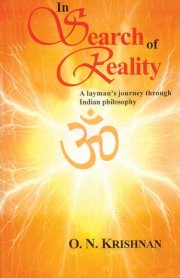 In Search of Reality, O. N. Krishnan, A TO M Books, Vedic Books ,