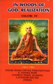 In Wood of God-Relization: Volume - 4 (The Deluxe Edition), Swami Rama Tirtha, MASTERS Books, Vedic Books