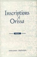 Inscriptions of Orissa (Vol. 1)