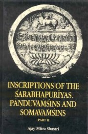 Inscriptions of the Sarabhapuriyas Panudvamsins and Somavamsins (2 Pts.), Ajay Mitra Shastri, LANGUAGES Books, Vedic Books