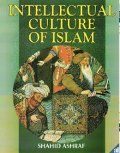 Intellectual Culture of Islam