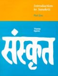 Introduction to Sanskrit (Pt.I)