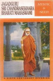 Jagadguru Sri Chandrasekhara Bharati Mahaswami, A.R. Natarajan, JUST ARRIVED Books, Vedic Books