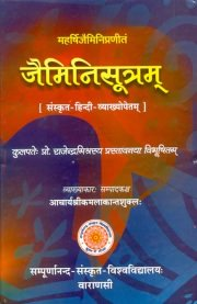Jaiminisutram of Mararsi Jamini with the Sanskrit & Hindi Commentaries, Ed. Kamalakanta Sukla, Forward by Rajendra Mishra, A TO M Books, Vedic Books ,