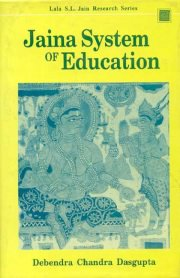 Jaina System of Education, Debendra Chandra Das Gupta, A TO M Books, Vedic Books ,