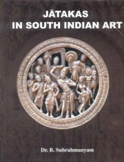 Jatakas in south Indian Art, Dr. B. Subrahmanyam, A TO M Books, Vedic Books ,