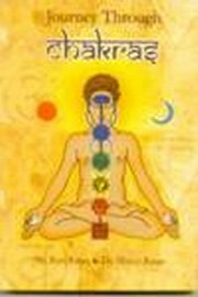 Journey Through Chakras, Dr. Ravi Ratan, SPIRITUALITY Books, Vedic Books