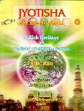 JYOTISHA THE SUPER-SCIENCE: A rich heritage of India's composite culture