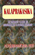 Kalaprakasika: The Important Classic on Muhoortha, The Electional Astrology