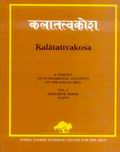 Kalatattvakosa (Vol. 1): A Lexicon of fundamental concepts of the Indian Arts