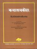 Kalatattvakosa: Manifestation of Nature Srsti Vistara (Vol. 4)