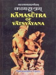 Kamasutra of Vatsyayana (Edited with English Translation and Notes), Radhavallabh Tripathi, SPIRITUAL TEXTS Books, Vedic Books