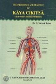 The Principles and Practice of Kaya Cikitsa : Ayurveda's Internal Medicine - Volume  III, S. Suresh Babu, AYURVEDA Books, Vedic Books