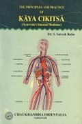 The Principles and Practice of Kaya Cikitsa : Ayurveda's Internal Medicine - Volume  II