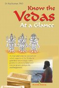 Know the Vedas