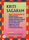 Kriti Sagaram: A Selection of Compositions
