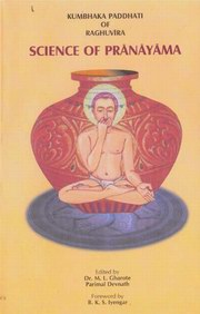 Kumbhaka Paddhati of Raghuvira Science of Pranayama, M.L. Gharote (Ed.), Parimal Devnath (Ed.), YOGA Books, Vedic Books