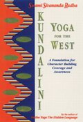 Kundalini Yoga for the West